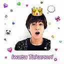 岩田 はるか✨ AW 12.6 当選 ✨ (@022414K) Twitter