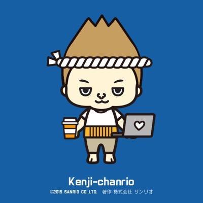 Kenji Ching