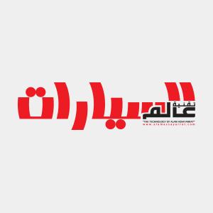 @AlamAlSayarat