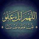محمد نور الدين (@0270b34f2edd456) Twitter