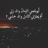 Wafaa Al-johani ♪'