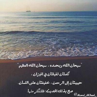 Doode On Twitter At Nahdihope السلام عليكم هل يتوفر سفن سيز للاطفال