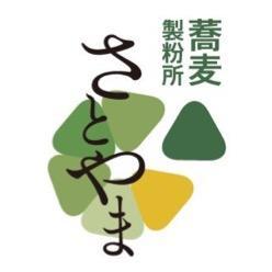 satoyama-soba