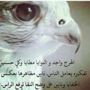 أبوزياد (@08246fdec8cf415) Twitter