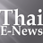 thaienews