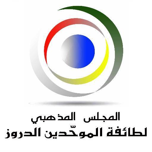 Website von Druze löschen