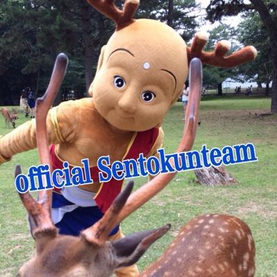 アンカーだったんだよ。 ふるさと祭り東京2018 https://t.co/CulzCvyr5H