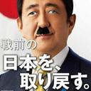 反安倍 反ネトウヨ 反ブサヨ (@0320Syouitirou) Twitter