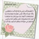 احمد الحربي (@0534Saud) Twitter