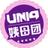 UNIQ EMO