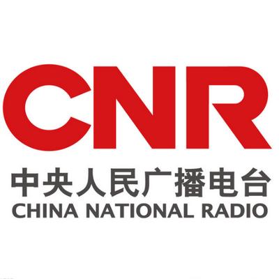 Resultado de imagen para china national radio