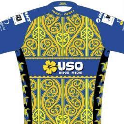 f796d6a10 USO Bike Ride ( usobikeride)