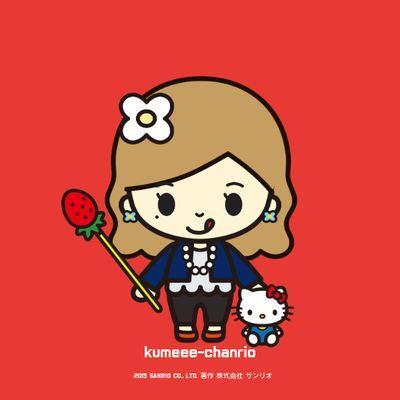 けみこ @kumeee17