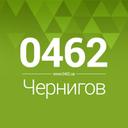 Чернигов 0462.ua