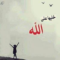 Mosta A, Khaled