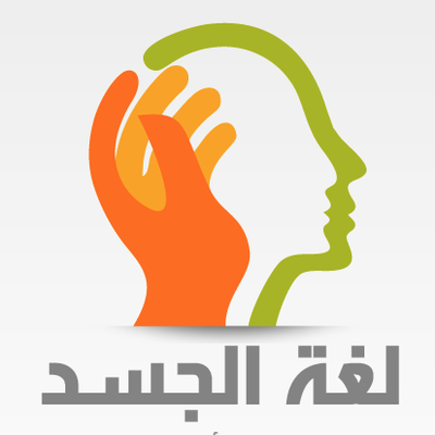 c58a089ab معهد لغة الجسد (@bodylanguage_tv) | Twitter