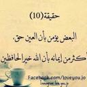 نور (@59511701610e47f) Twitter