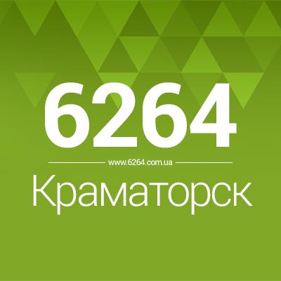 @kramatorsk6264u