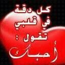 ابو محمد (@0rsiWOcLtyxIxBX) Twitter