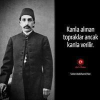 ADİL OLCAY