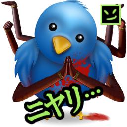 例の青い鳥bot Asurabird Bot Twitter