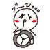 NPK@新潟のむらくも使いのアイコン