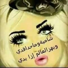 حب وشوق واشتياق Asa22m Twitter