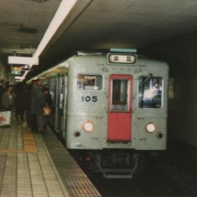 大阪市営地下鉄1100形bot