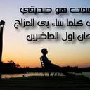 BbAS (@018e1949114a433) Twitter