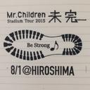しゅと (@0811Children) Twitter
