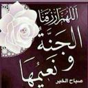 ابو عمر (@099933A) Twitter