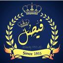 المهندس/ فيصل الحربي (@007_faisal) Twitter