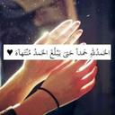 Ahmed Elzeny (@599b40f0bad74f8) Twitter