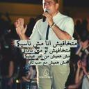 Mohamed Yehia (@05b8eebb2f78430) Twitter