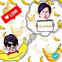 にの畑♡*⇝あいか【バナナ】 (@0109_daidai) Twitter