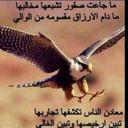 ابو لفهد (@0542056632) Twitter