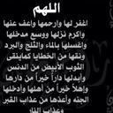 اللّہم أغفر لـ صالحہ (@Ajr_lha1) Twitter