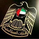 راعي الفزعه (@5750512B) Twitter