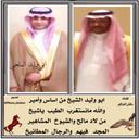 ابو وليد الملحي (@0541Go) Twitter