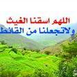 ابو عزيزة تسويق عقار (@095e1758a6e1425) Twitter