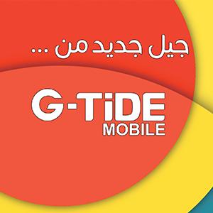 @gtide_egypt