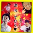 渋谷ズム (@0321Hrk) Twitter