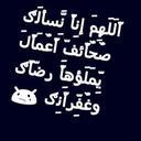 Joode#بنت_سلمان (@582Jood) Twitter