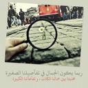 Arkan Jad (@054abbdea298433) Twitter