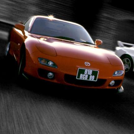 Mazda nicknames