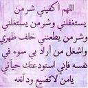 سبحان الله وبحمده (@00Marmar23) Twitter