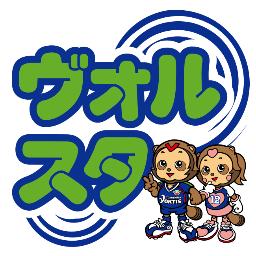 鹿島アントラーズ から期限付き移籍で加入した 選手。 流暢な日本語で「鹿島アントラーズからきましたブエノです。よろしくお願いします」と挨拶。 岡田部長も話す通り、攻撃的なチームの中で特に守備面での期待がかかります。… https://t.co/P2HbqQCBk6