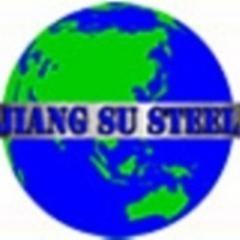 Jiangsu Steel Group