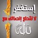 ناصر الاسلام (@0543727615) Twitter