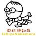 @ichiyanakamura